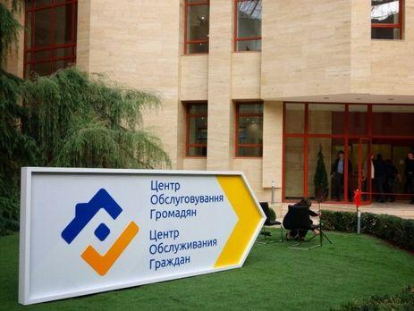 Саакашвили призвал заубрать дома учиновников