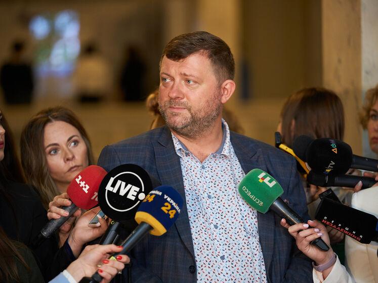 """""""Большая фракция"""". Корниенко рассказал, зачем """"Слуга народа"""" едет в Трускавец"""