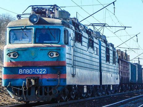 НаВолыни награнице сПольшей зажегся поезд, есть пострадавшие