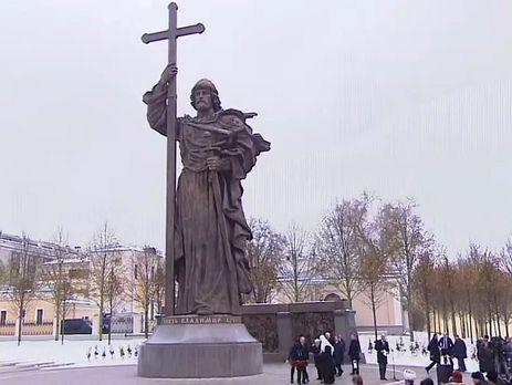 Памятник владимиру крестителю в москве на карте дешевые памятники из гранита в энгельсе