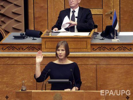 Эстонский президент предупредила таможенников о«пропаганде» из Российской Федерации