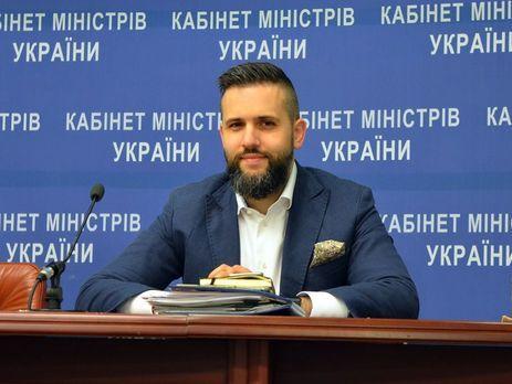 Нефедов: Германия выделит Украине 72млневро помощи