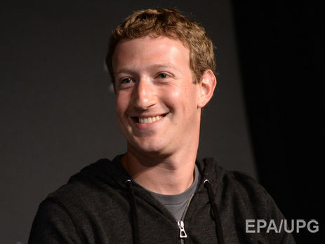 Против основателя Facebook возбудили уголовное дело