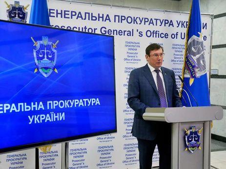 Поделу Януковича проходят 15 нардепов,— Луценко