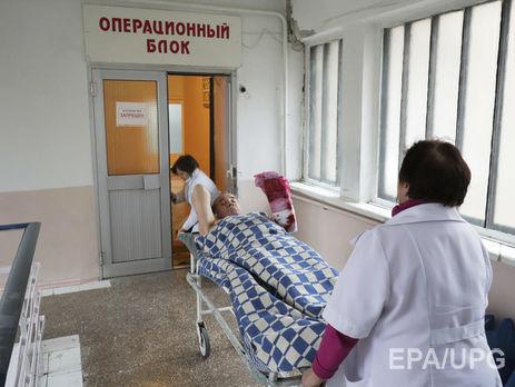 25% украинцев сталкивались скоррупцией вмедицине— Опрос