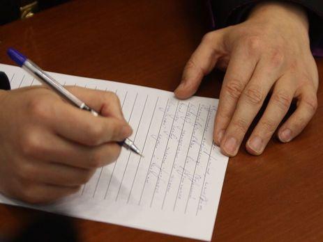Украинцы написали 16-й радиодиктант государственного единства