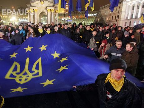 Опрос: 46% украинцев хотят вступления страны вЕС, 13% - в пограничный союз
