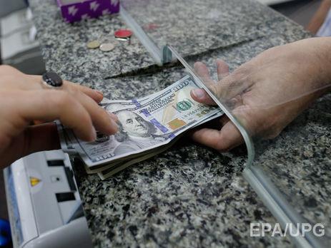 РФ желает запретить валютные переводы в государство Украину