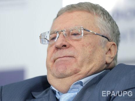 Жириновский устроит банкет сшампанским вчесть победы Трампа