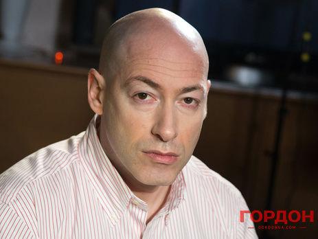 Дмитрий Гордон назвал Киевсовет «балаганом» исложил депутатские полномочия