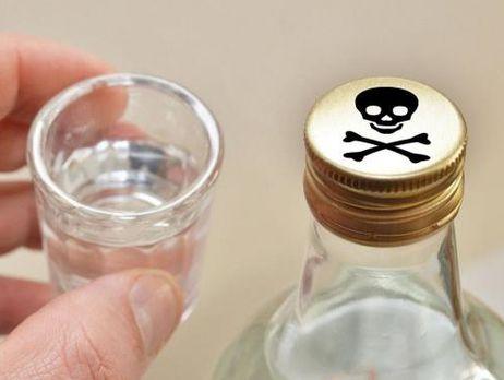 Госпродпотребслужба: Количество жертв отравления суррогатным спиртом выросло до 69