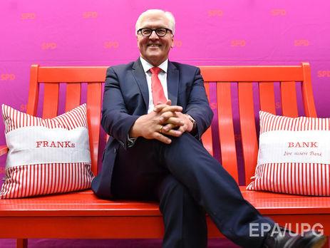 Штайнмайер не ожидает «сюрпризов» отТрампа