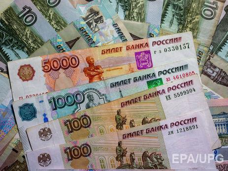 В российской столице сломанный банкомат выдал безработному мужчине 500 тыс руб.