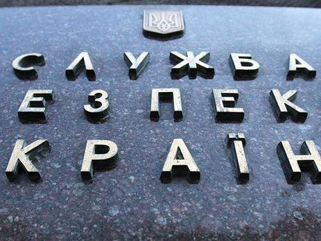 СБУ развернула рейс «Белавиа» из-за «пророссийского провокатора»