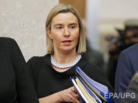 Могерини пообещала сохранить политикуЕС вотношении Украины