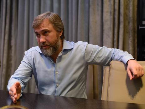 Коллеги непозволили Новинскому голосовать залишение его неприкосновенности