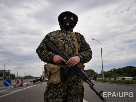 ВДонецкой области боевику «Оплота» дали 3 года