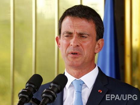 Встолице франции прошли мероприятия впамять опогибших впрошлогодних терактах