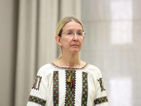 Супрун Через государственные закупки в Украину привезли хорошие качественные безопасные вакцины