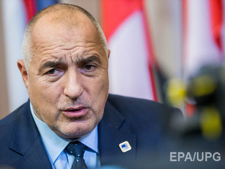 Премьер Болгарии Бойко Борисов подал вотставку