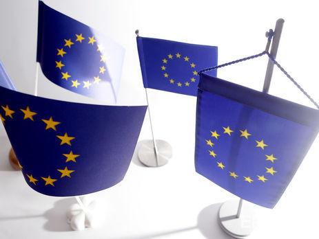 ЕСобсудит безвиз сУкраиной 17ноября