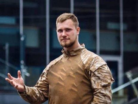 ВКиеве пропал перешедший насторону государства Украины экс-офицер ФСБРФ