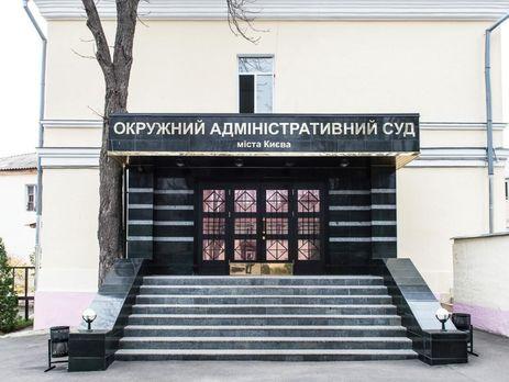 Киевский суд открыл производство поиску пассажира Белавиа кСБУ
