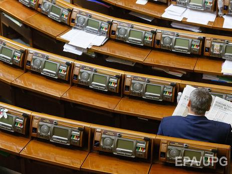 Рада незахотела заниматься санкциями против Януковича иКо