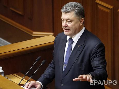 ГПУ ожидает Порошенко надопрос 29ноября