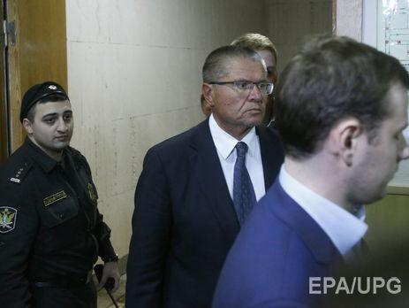 Следы спецсостава наруках Алексея Улюкаева остались от«помеченного» кейса