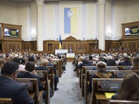 Рада приняла впервом чтении дисциплинарный устав Нацполиции