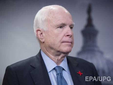 Маккейн предостерег Трампа отсмягчения вотношении РФ