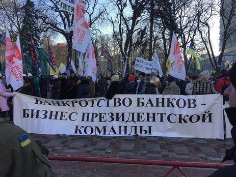 ВОБСЕ назвали сумму, которую выплачивали протестующим под Нацбанком