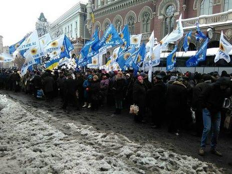 Митингующие вцентре украинской столицы требуют отставки руководителя Нацба ...