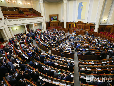 Рада ратифицировала межправительственное соглашение сИзраилем отрудоустройстве украинцев