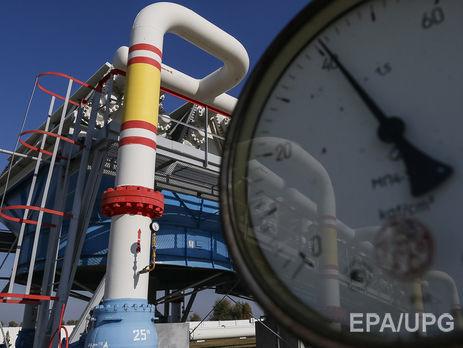 Новак предупредил ориске воровства транзитного европейского газа вгосударстве Украина