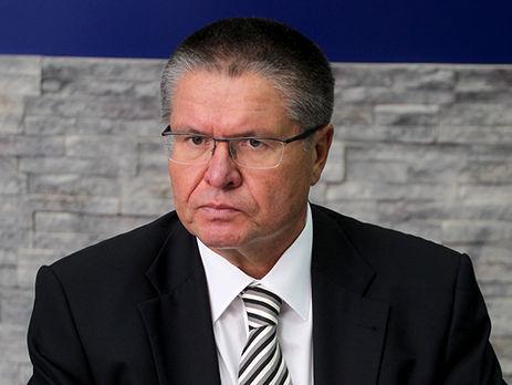 После ареста Улюкаева в руководства РФцарит «лихорадочная атмосфера»,