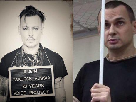 Джонни Депп поддержал Сенцова врамках кампании «Взаключении заискусство»