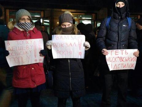 Националисты пытались сорвать киевский концерт Потапа иНасти
