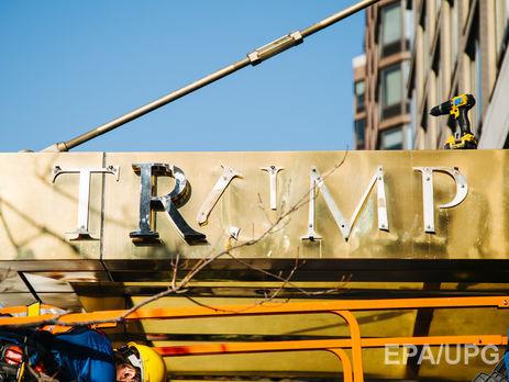 Граждане выстроенных Трампом домов нехотят видеть нафасадах его имя
