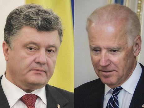 Президент Украины ивице-президент США обсудили Минские соглашения