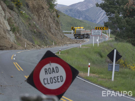 Землетрясение нанесло вред новейшей Зеландии в1,5 млрд долларов