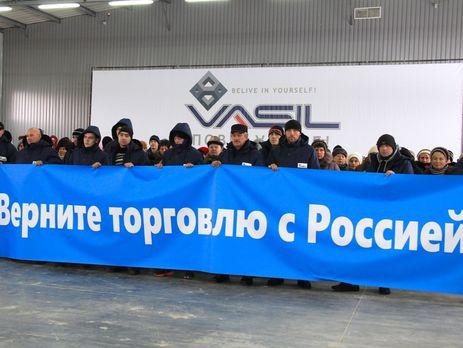 Днепропетровске рабочие навидео требуют восстановить отношения сРоссией