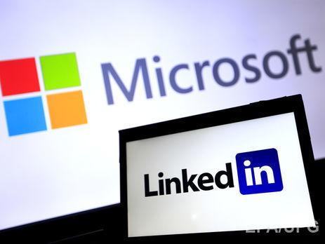 В России заблокирована рекрутинговая социальная сеть Linked In из-за нарушения закона о персональных данных