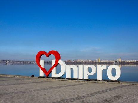 ВДнепре собрала нужное количество подписей петиция засоздание межправительственной группы Украина