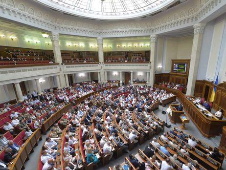 Рада создала дорожный фонд всоставе спецфонда государственного бюджета