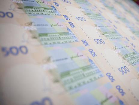 Уровень теневой экономики вгосударстве Украина уменьшился до38% ВВП— Минэкономразвития