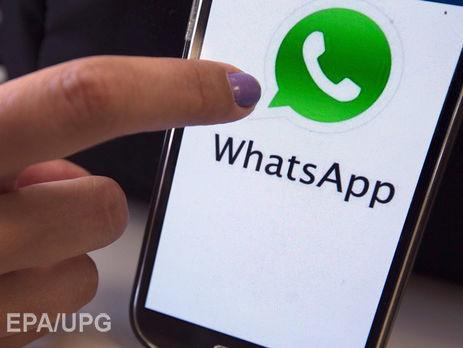 Фейсбук остановил сбор данных опользователях WhatsApp