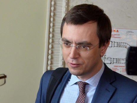 Омелян пояснил, какие дороги вУкраинском государстве станут платными