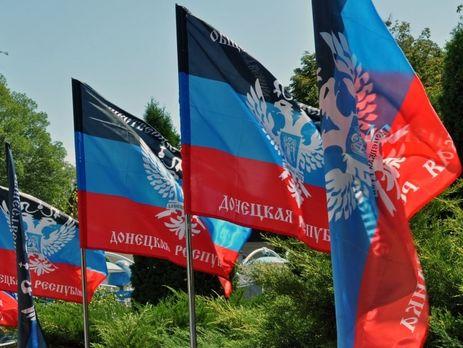 Нацгвардейцы задержали под Мариуполем «высокопоставленного депутата ДНР»